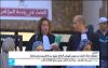 العفو الدولية تطالب المغرب بالإفراج الفوري عن معتقلي حراك الريف