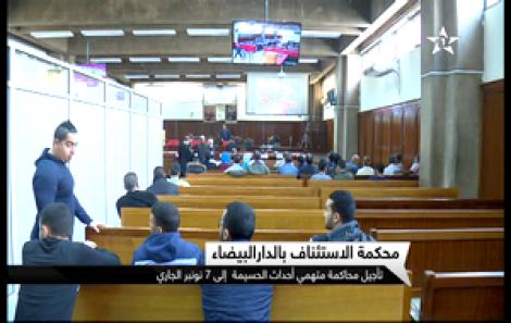 الأولى و محاكمة معتقلي الحسيمة بالدار البيضاء