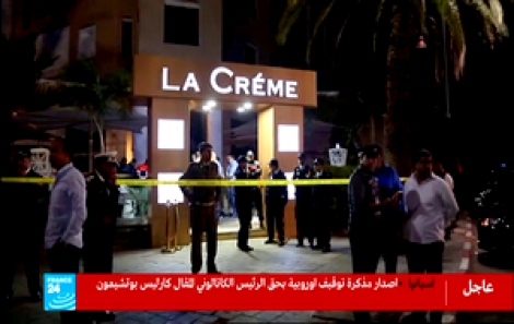 تفاصيل جريمة مراكش على فرانس24