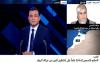 شيخي والأحكام الصادرة في حق معتقلي الحسيمة