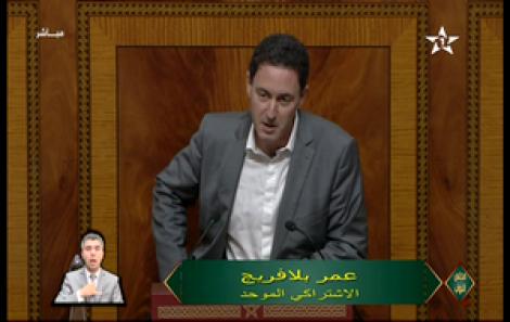 بلافريج يطالب بالعفو على معتقلي الريف وزاكورة
