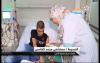 مركز تصفية الدم بمستشفى الحسيمة