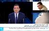 محمد أحداد يكشف تفاصيل محاكمته وزملاءه على فرانس24