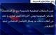 سلطات الحسيمة تقرر منع تخليد ذكرى وفاة محسن فكري