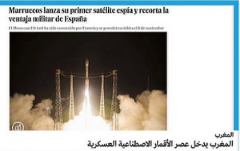 جدل في إسبانيا بعد استعداد المغرب إطلاق قمر اصطناعي للتجسس