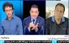 أحداث الحسيمة في وجها لوجه على فرانس24