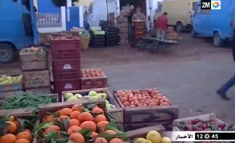 فيديو: ارتفاع أسعار الخضر والفواكه بأسواق الحسيمة