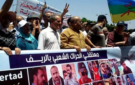 عائلات معتقلي حراك الريف تدعو للاحتجاج أمام المجلس الوطني لحقوق الإنسان
