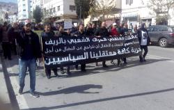 عائلات معتقلي حراك الريف تتقدم مسيرة احتجاجية بمدينة الحسيمة