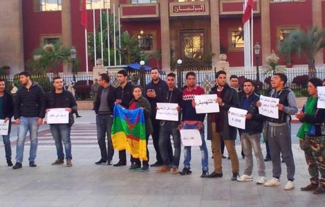 وقفة إحتجاجية أمام البرلمان تضامناً مع أهل الريف