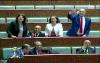 قضية حقوق الإنسان تحدث قربلة داخل البرلمان