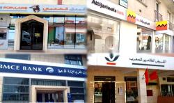 الحسيمة .. مشاريع للشباب مهددة بالافلاس لعدم الحصول على تمويل الابناك