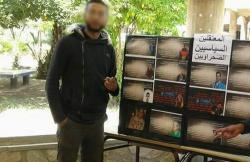 """مقتل طالب إثر مواجهات بين """"الحركة الثقافية الامازيغية"""" و""""صحراويين"""""""