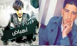 الحسيمة.. السجن النافذ لشقيق بلال اهباض الذي دعا الى الاحتجاج على الاحكام الاستئنافية