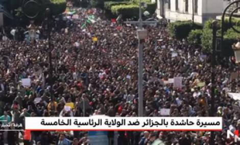مسيرة حاشدة بالجزائر ضد الولاية الرئاسية الخامسة