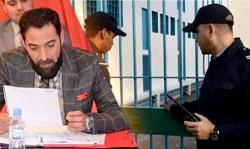 تدوينة حول وضعية المعتقل بوهنوش بسجن سلوان تجر محام الى القضاء
