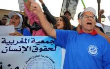 AMDH تتضامن مع الشعب الفلسطيني بوقفة احتجاجية بمدينة الحسيمة