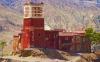 بعد طول انتظار .. وزارة الثقافة تقرر ترميم القلعة الحمراء باقليم الحسيمة