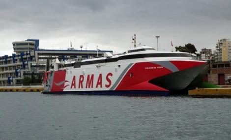 """""""ارماس"""" تخصص باخرة سريعة للخط البحري موتريل الحسيمة (فيديو)"""