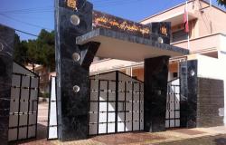 وزارة التعليم ترصد 120 مليون لتأهيل ثانوية البادسي بالحسيمة