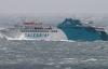 الرياح القوية بالريف تتسبب في الغاء رحلات بحرية بين اسبانيا والناظور