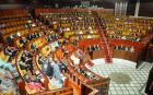 مجلس النواب يصادق على ثلاثة مشاريع قوانين تنظيمية مؤطرة للمنظومة الانتخابية