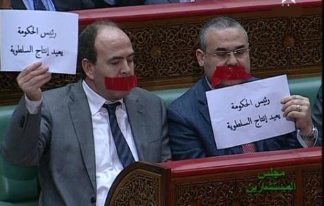 المعارضة بمجلس المستشارين تحتج على بنكيران بتكميم الافواه
