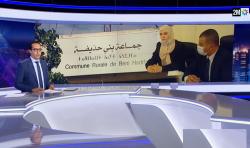 الحسيمة.. انتخاب شابة رئيسة لجماعة بني حذيفة (فيديو)