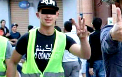 نشطاء : اعتقال ناشط حراكي بمدينة امزورن وتهم ثقيلة تنتظره