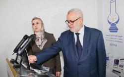 """قيادية في البيجيدي بالحسيمة تقرر تغيير """"انتماءها"""" الحزبي"""