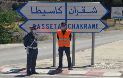 كورونا.. المغرب يمدد حالة الطوارئ الصحية شهرا إضافيا
