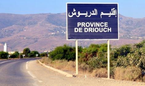 جماعات اقليم الدريوش تعرف انجاز مجموعة من المشاريع