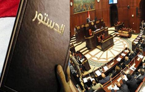 لجنة الخميسين لتعديل الدستور المصري تتلقى مقتراحات للاعتراف بالامازيغية