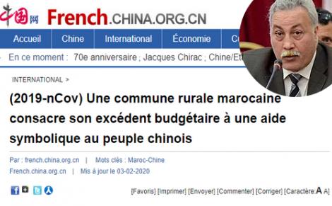 وسائل إعلام صينية تتفاعل مع مبادرة الحنودي لمساعدة الشعب الصيني