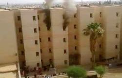 اندلاع حريق بالحي الجامعي بمدينة وجدة