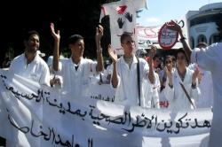 خريجو وطلبة معهد تكوين الاطر الصحية بالحسيمة يحتجون بالرباط