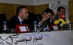 الشوباني يفتتح اشغال اللقاء الجهوي للحوار حول المجتمع المدني بالحسيمة