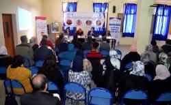 الحسيمة.. ندوة ترصد تدابير الحماية القانونية للنساء في الدستور والاتفاقيات الدولية