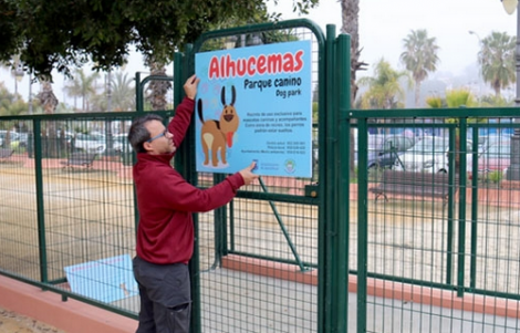 """اسبانيا.. اطلاق اسم """"الحسيمة"""" على حديقة خاصة بالكلاب"""