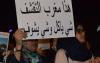 سكان جهة الدار البيضاء يعيشون 10 سنوات اكثر من سكان جهة الحسيمة