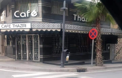 ارباب المقاهي والمطاعم بمدينة الحسيمة يستجيبون لنداء الاضراب
