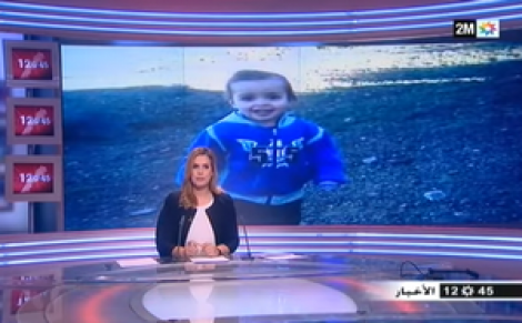 اختفاء الطفلة اخلاص بالدريوش على القناة الثانية