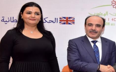 مجلس جهة طنجة تطوان الحسيمة يصفي تركة الياس العماري
