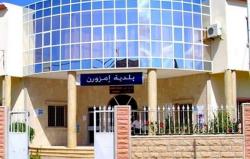 خلاف حول تسمية نواب رئيس مجلس امزورن يهدد بتفجير تحالف الميزان والوردة