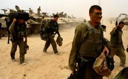 عشرات الشبان المغاربة يتلقون تدريبات عسكرية في إسرائيل