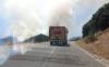 حريق يشب في غابة لاشجار الارز غرب اقليم الحسيمة