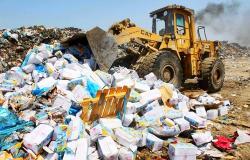 اكثر من 20 قضية تتعلق بالغش في المواد الغذائية امام القضاء بالحسيمة