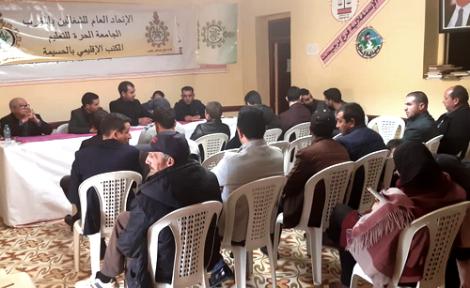 الجامعة الحرة للتعليم تجدد فرعها بتارجيست وتنتخب علي أحرموش كاتبا محليا