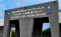 فضائح رشوة تزلزل جامعة عبد المالك السعدي بتطوان
