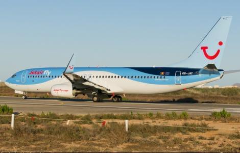 وفاة مسافر على متن طائرة قادمة من بلجيكا نحو الحسيمة